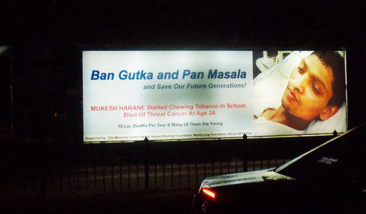 Mukesh Billboard